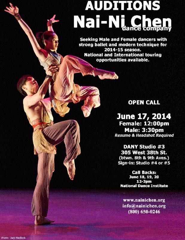 ballet audition flyers aildoc productoseb co