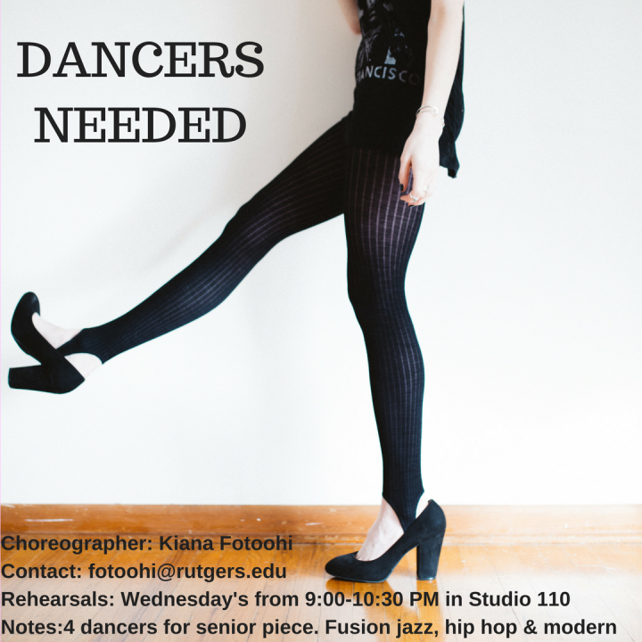 Dancers needed