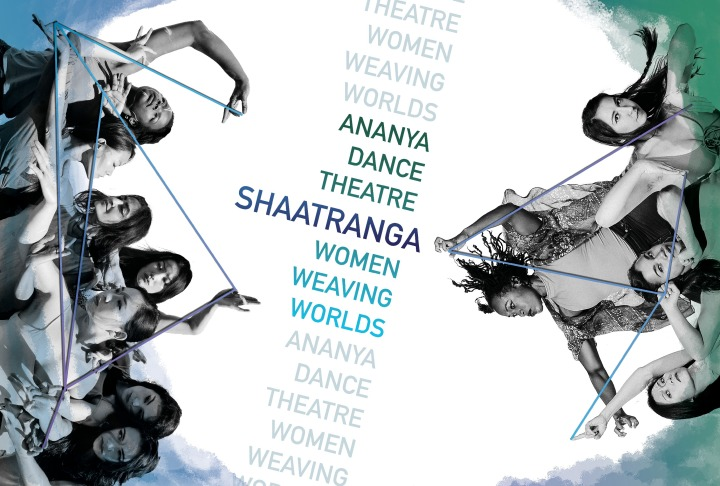 shaatranga_front_v1-page-0